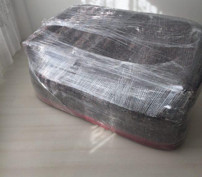 Paketleme 8